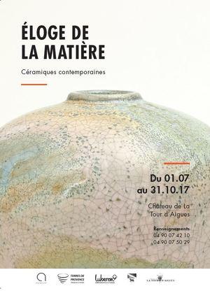 Céramiques contemporaines: éloge de la matière (2017)
