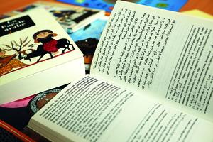 Les littératures arabes à l'épreuve de la traduction (2017)