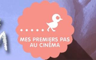 Courts métrages en ligne dans le cadre du Petit moi(s)