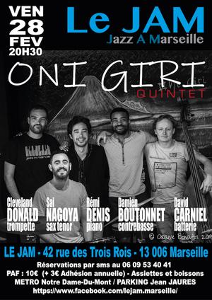 Oni Giri Quintet (2020)