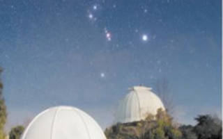 OBSERVATOIRE ASTRONOMIQUE DE MARSEILLE