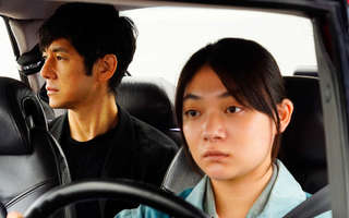 Ciné débat : Drive My Car