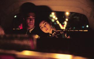 In the Mood for Love / Films de patrimoine