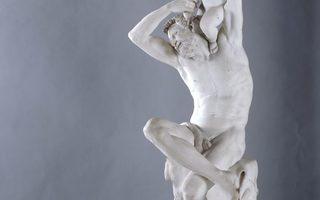 Musée des beaux arts de Lons-le-saunier