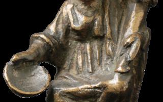 Les Assis en tailleur en Gaule romaine
