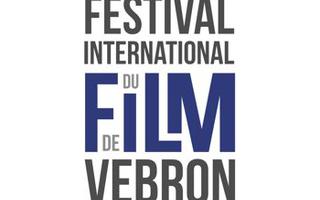 Festival Intenational du Film de Vébron 2021
