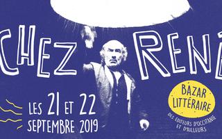 Chez René, Bazar littéraire
