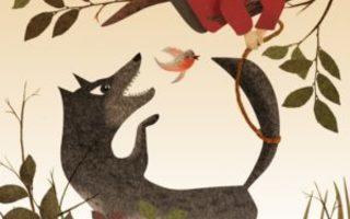 Pierre et le loup / Compagnie Pour un soir
